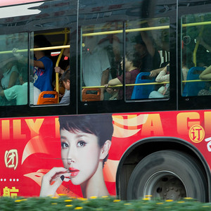 People travelling in bus, Xi'an, Shaanxi, China.