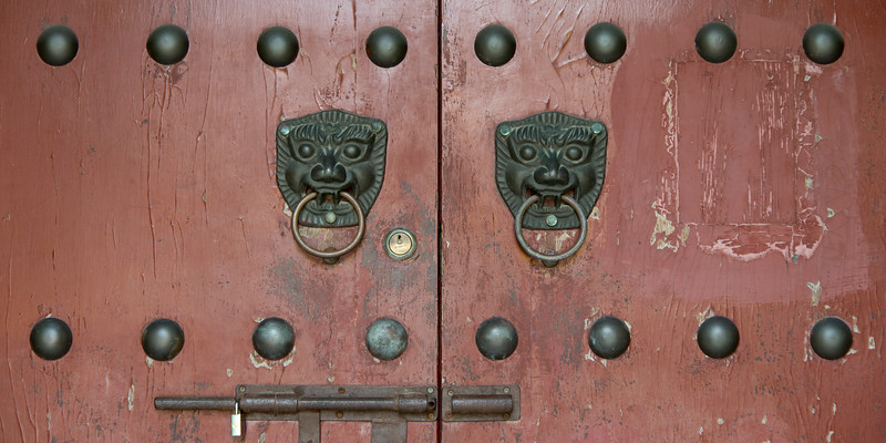 Traditional chinese door knocker, Xi'an, Shaanxi, China.