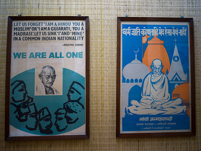 Close-up of a Quotes by Mahatma Gandhi, Mani Bhavan - Mahatma Gandhi's Residence in Mumbai 1917-1934, Gandhi's Museum & Library, Mumbai, Maharashtra, India