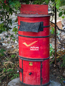 Close-up of a mailbox, Narendranagar, Tehri Garhwal, Uttarakhand, India