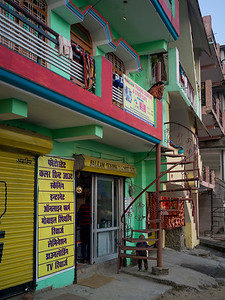 Buildings in the town of Narendranagar, Tehri Garhwal, Uttarakhand, India