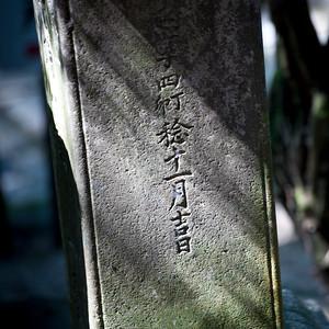Japk10021.jpg