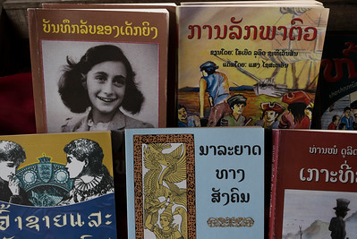 Books for sale at market, Luang Prabang, Laos