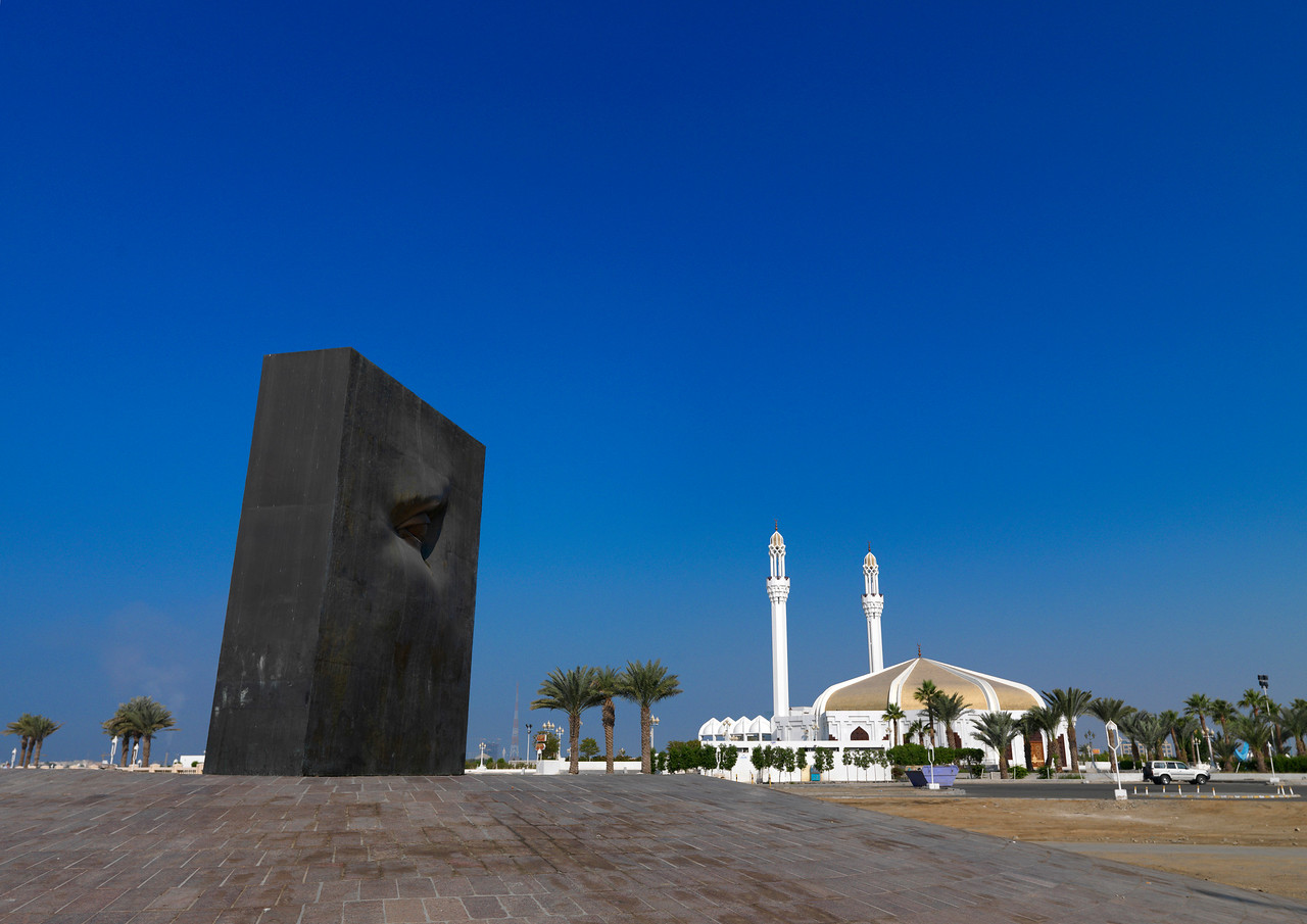 Saudi Arabia, Mecca Region, Jeddah, Modern Art On The Corniche