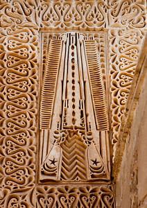 Saudi Arabia, Jizan Province, Farasan Island, Stuc Decoration In A House Depicting Guns