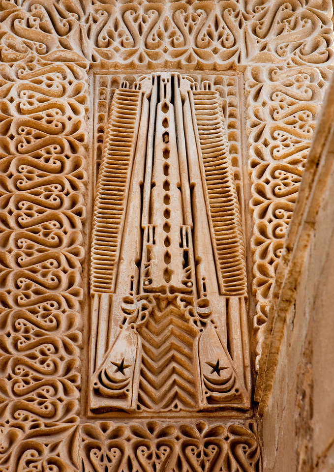 Saudi Arabia, Jizan Province, Farasan Island, Stuc Decoration In A House Depicting Guns