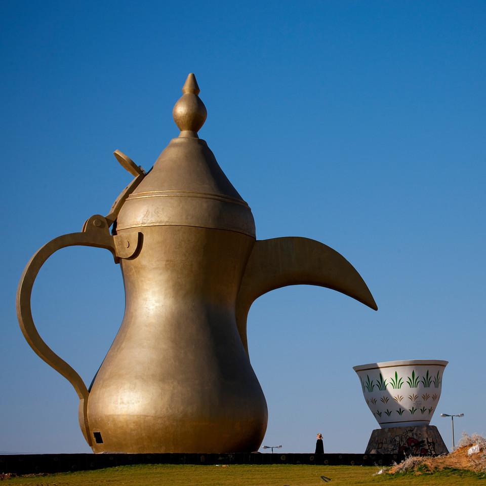 Saudi Arabia, Riyadh Province, Riyadh, Roundabout With A Giant Coffeepot