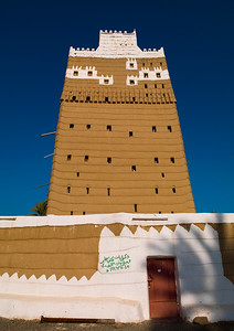 Saudi Arabia, Asir, Najran, Adobe Traditional House