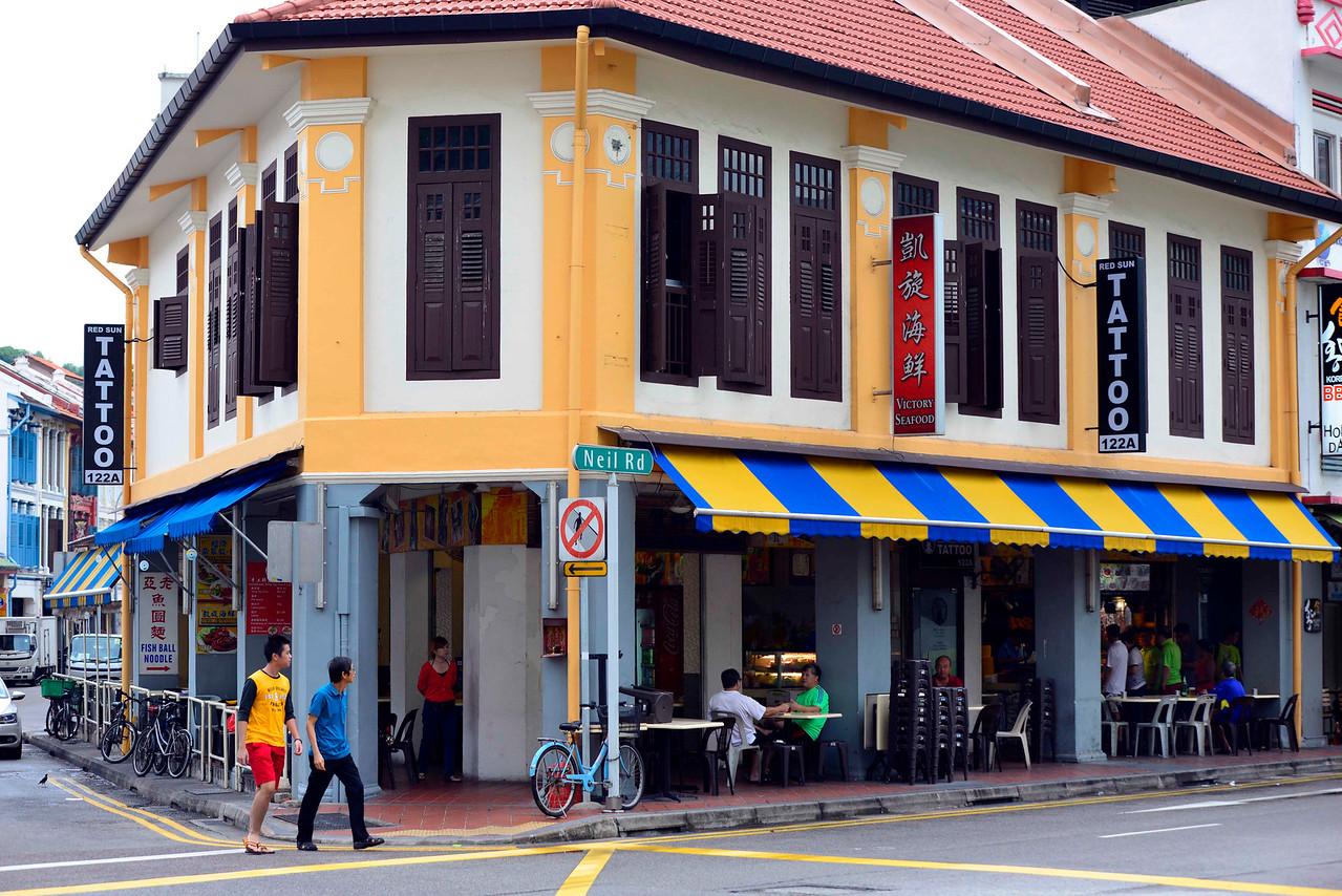 Corner Shophouse Eatery