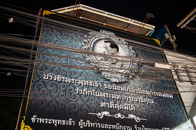 Low angle view of large information board, Chiang Rai, Thailand