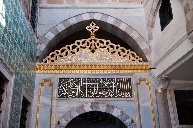 Gate - Womens Quarters - The Harem