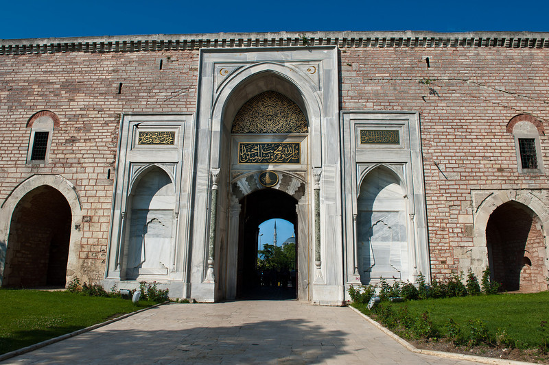 Imperial Gate, Entrance to Topkapi Palace circa 1459-65