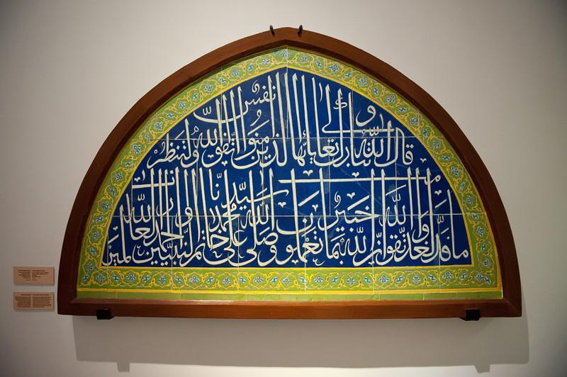 Decorative Tiles - Circa ~ 1330's