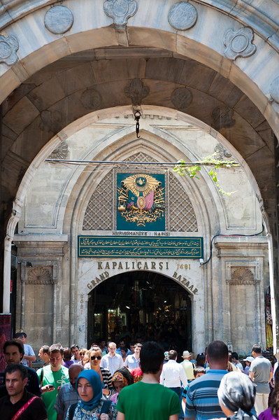 Entrance Gate to the Grand Bazaar