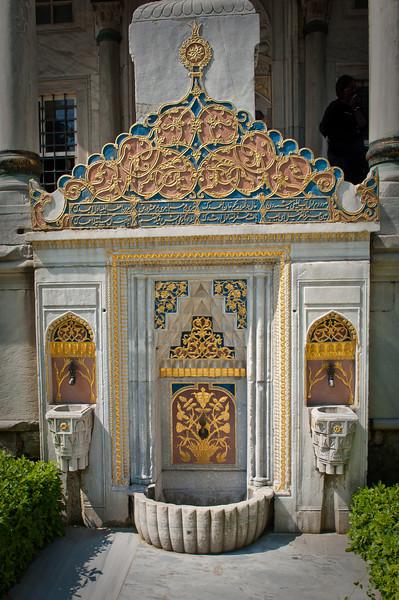 Fountain, Third Courtyard