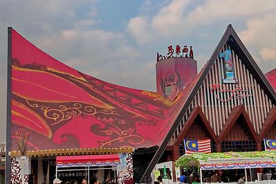 Pavillon de Malaisie Chine, Shanghai, Expo universelle