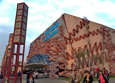 Pavillon du Kazakhstan Chine, Shanghai, Expo universelle