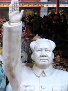 Marche aux voleurs mars 2005 13 C-Mouton