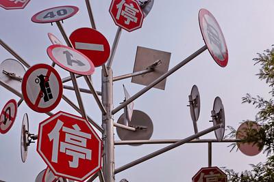 Mogashan, Shanghai