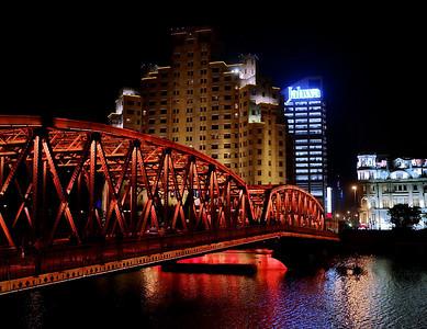Shanghai rouge Chine