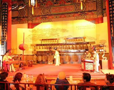 Xian oct 2005 10 C-Mouton