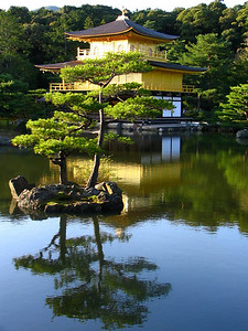Kyoto Osaka 07