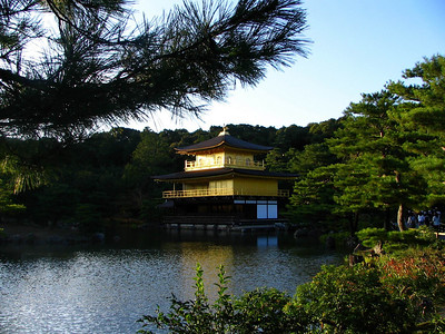 Kyoto Osaka 20