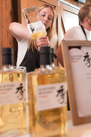 The House of Suntory Whisky invites you to the launch of Suntory Whisky Toki in Seattle