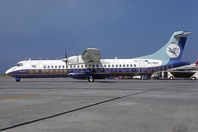Airline Color Scheme - Introduced 1994