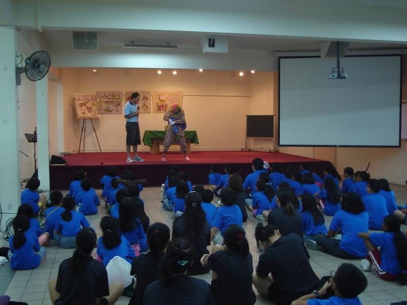 Singapore 1 children's camp 2008