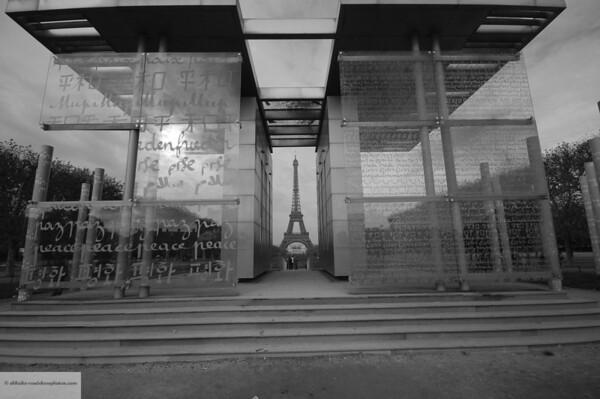 Peace Wall in Paris