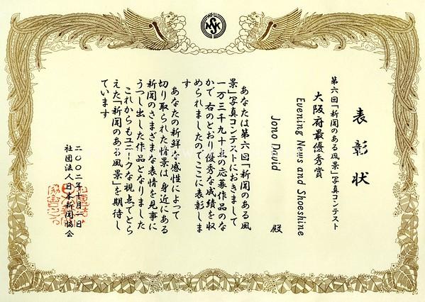 Certificate, Evening News and Shoeshine. Mainichi News, Tokyo, Japan. October 2002