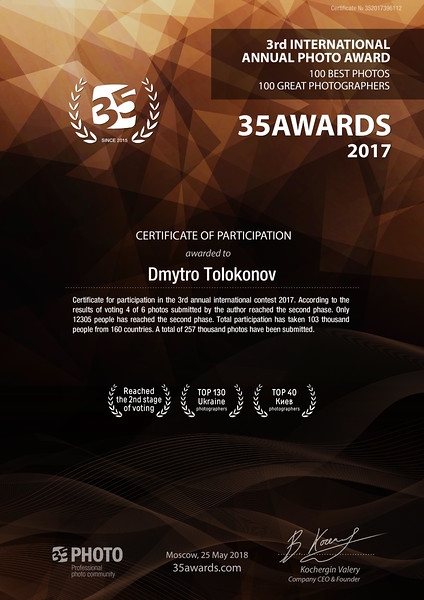 35AWARDS Certificate