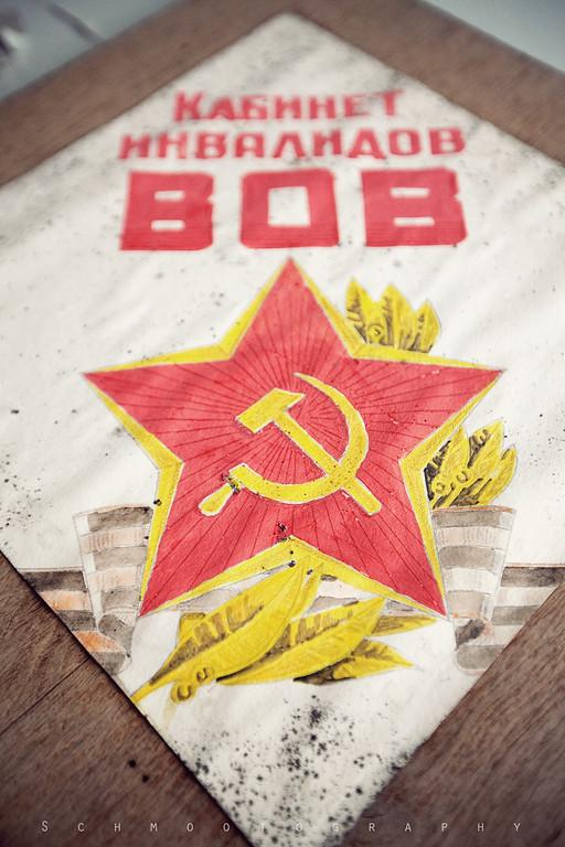 Soviet media peppers the interior landscape.