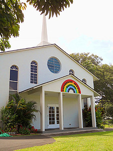 Aloha to the Hasha's Moving to Honolulu, Hawaii - University Avenue Baptist Church, Honolulu, where Eric will be Minister of Youth and Young Adults