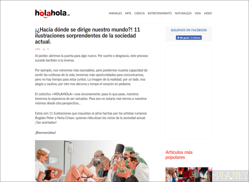 Published in HolaHola - Spain