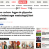 Published in Humo (Belgium)
