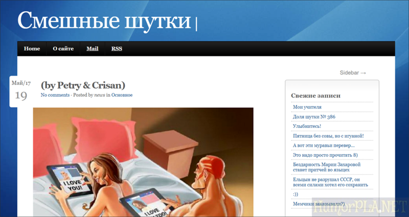 Published in Smeshnie  - Russia