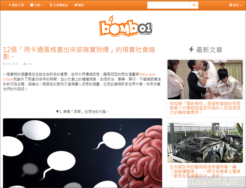 Published in Bomb01, China