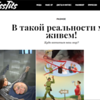 Published in MissTits (Russia)