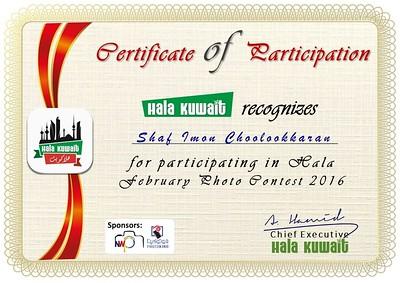 Hala Kuwait Judges choice award 2016