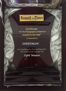 Kuwait times contest 2015-16 winner 5th position