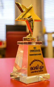 NOTTAM film festival 2015 winner