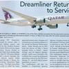 Air International June 2013 Vol84 No6