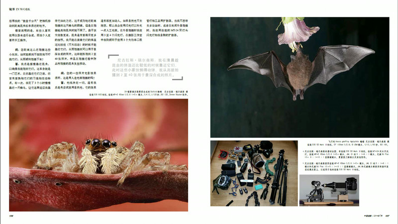 Chinese Photography publication