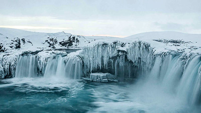 Godafoss Waterfall, Myvatn