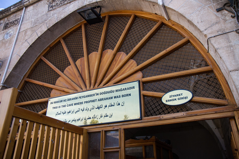Entrance to the cave shrine where Abraham is said to have been born.