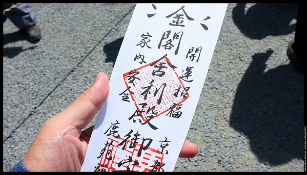 The tickets to go in  Kinkaku-Ji, The Golden Pavilion 5th April 2013 Kyoto, Japan