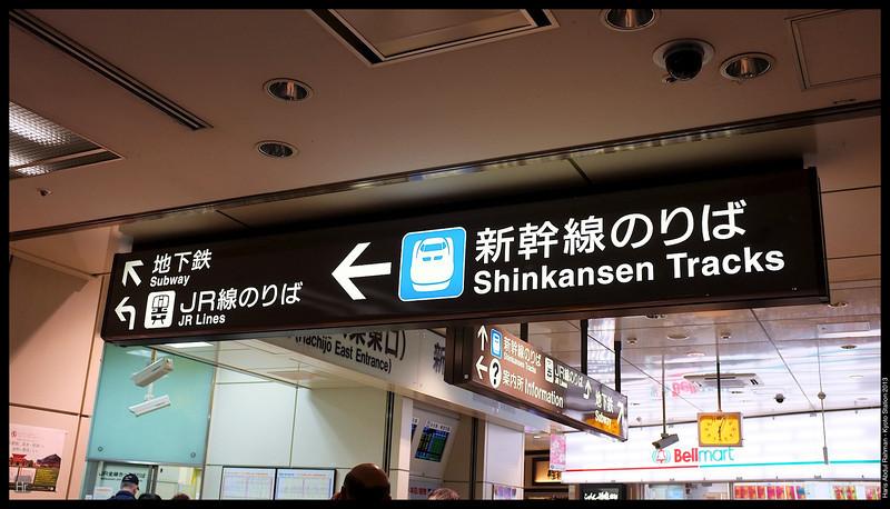 Shinkansen FTW!<br /> <br /> Kyoto Station<br /> 6th April 2013<br /> Kyoto, Japan