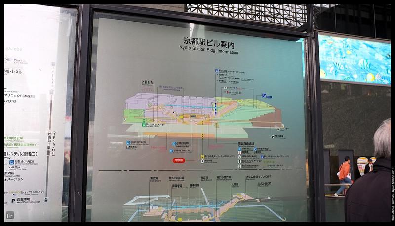 Kyoto Station<br /> 6th April 2013<br /> Kyoto, Japan